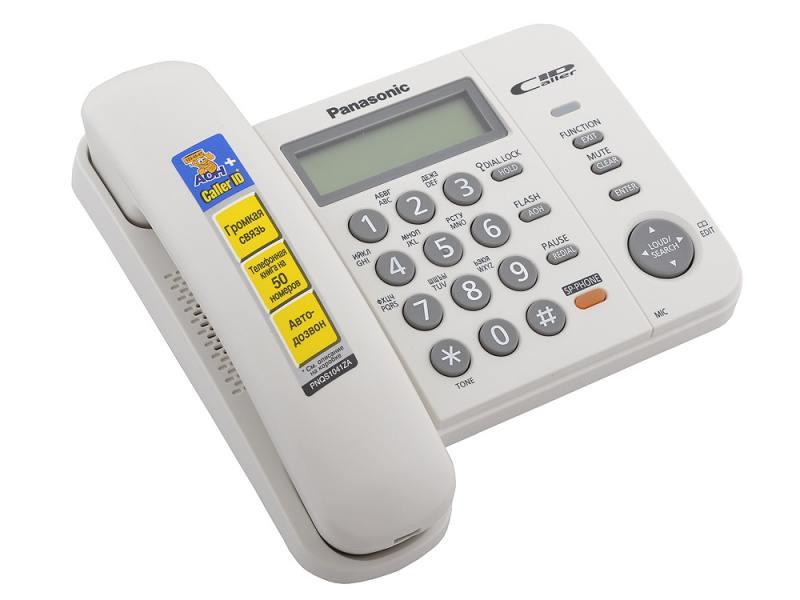 Проводной телефон Panasonic Kx-ts2358ruw телефон проводной panasonic kx nt511aruw