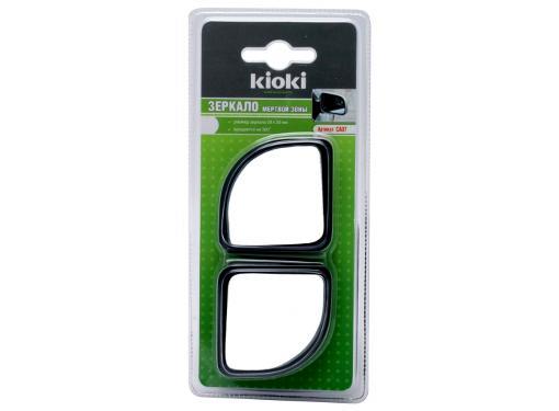Зеркало дополнительное KIOKI CA07