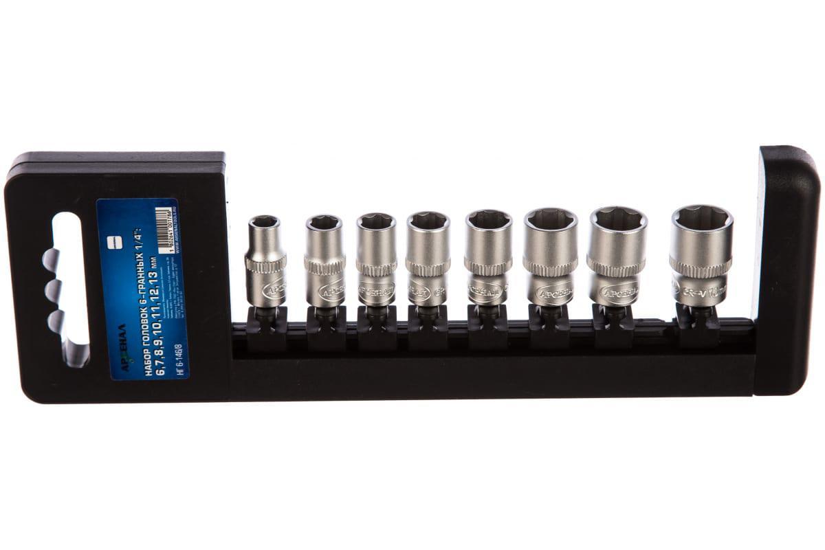 Набор головок АРСЕНАЛ НГ 6-146/8 набор инструментов арсенал 1920850 aa c1412l90
