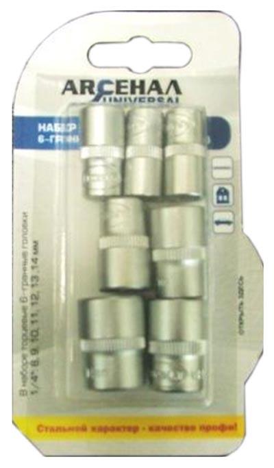 Набор головок АРСЕНАЛ 7024420 набор инструментов арсенал 1920850 aa c1412l90
