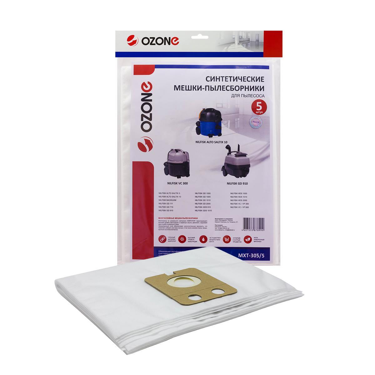 все цены на Мешок Ozone Mxt-305/5 онлайн