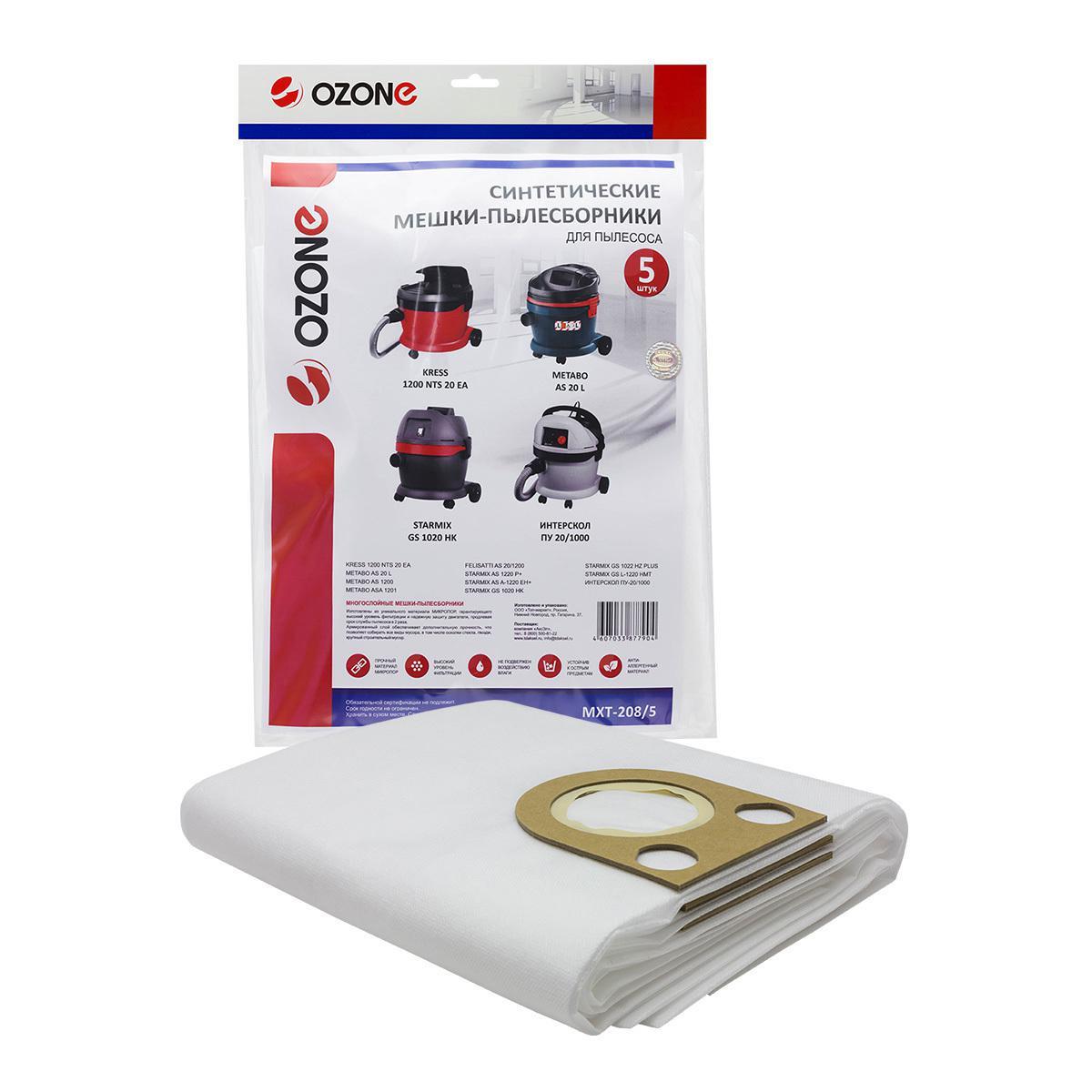 Мешок Ozone Mxt-208/5 pro ozone mxt 313 5
