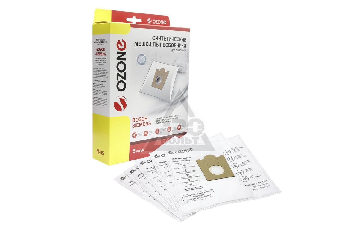 Мешок Ozone M-05 - купить, цена и фото в интернет-магазине 220 Вольт 0a614750d5e