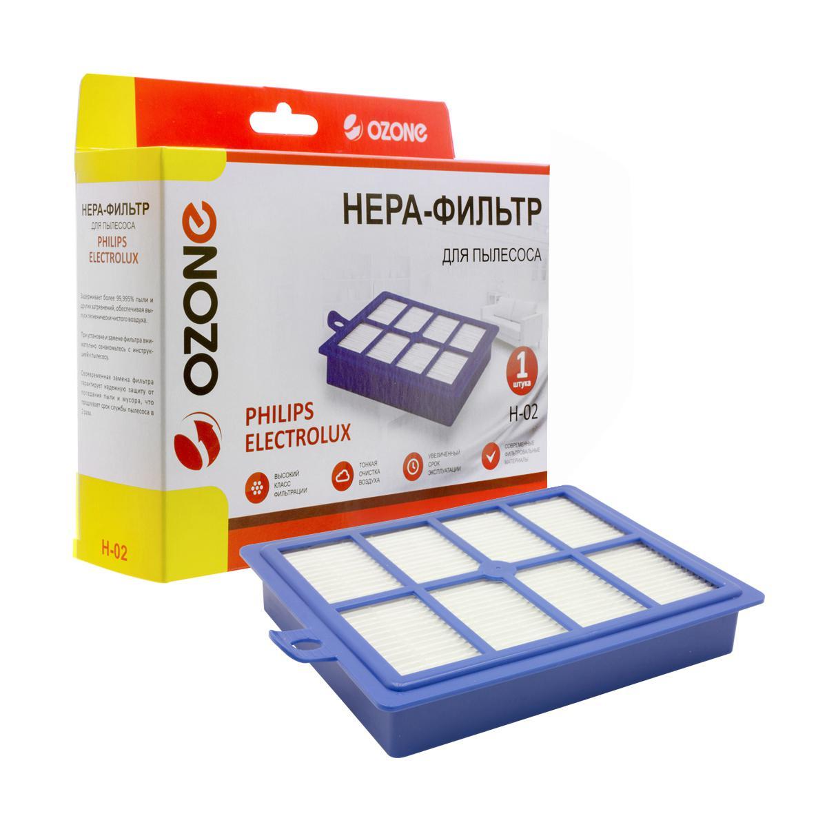 Фильтр Ozone H-02 ozone h 03