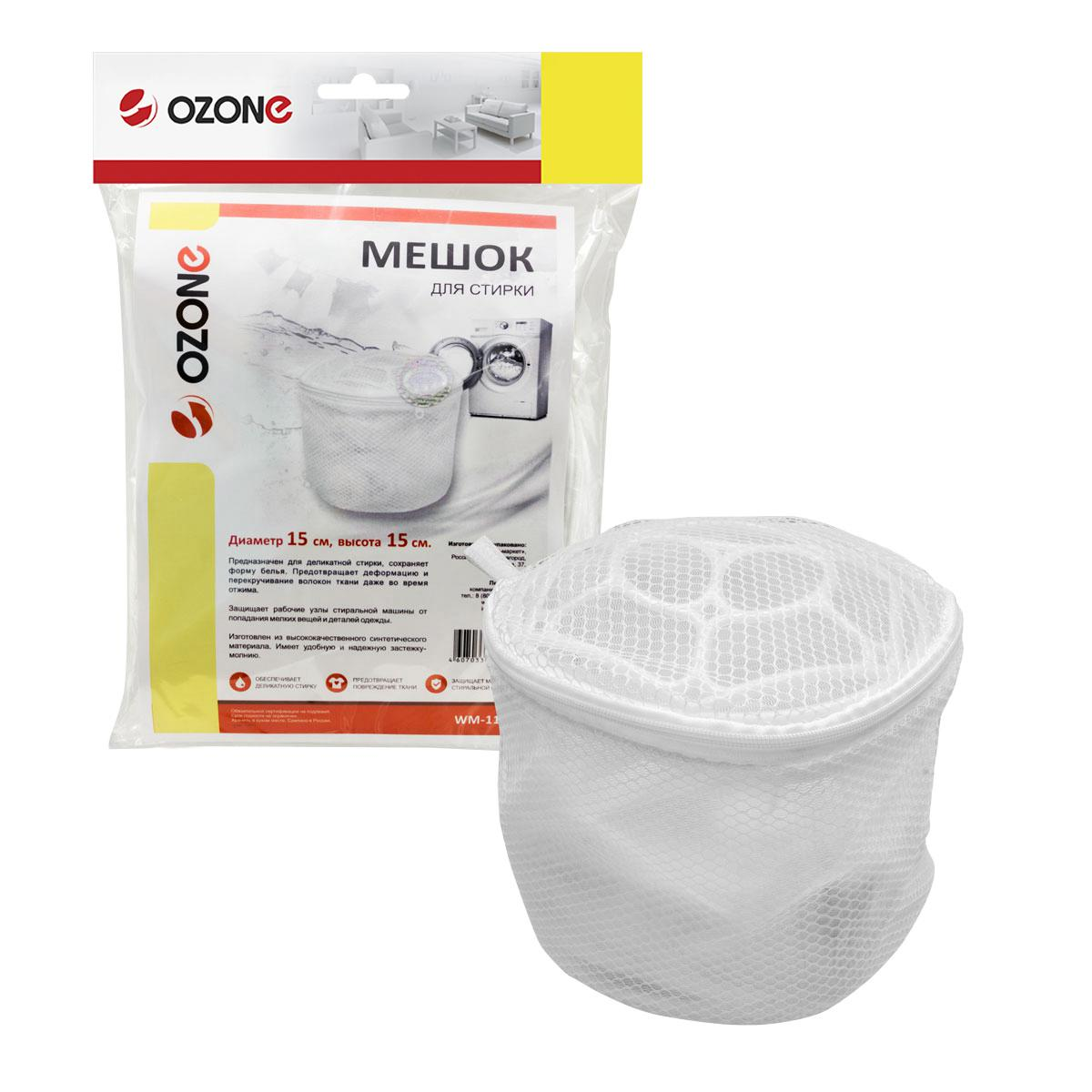 Мешок Ozone Wm-1123