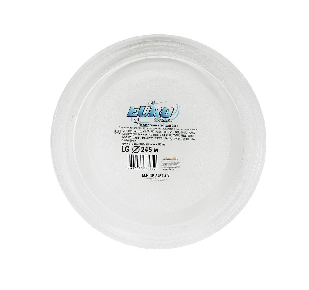 Тарелка для СВЧ Euro kitchen Eur gp-245a-lg