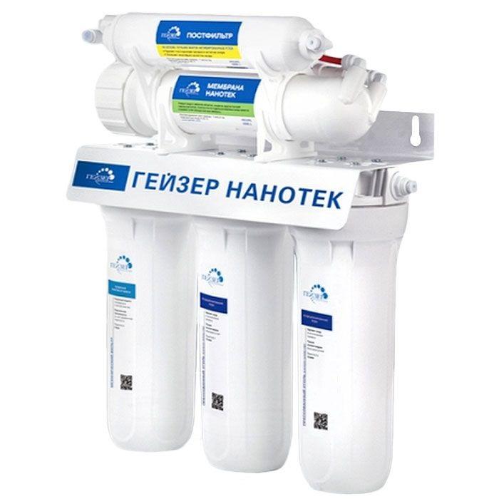Фильтр ГЕЙЗЕР Гейзер - Нанотек фильтр для очистки воды гейзер престиж 7 6л