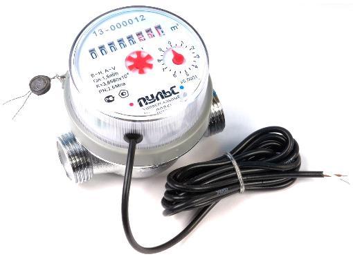 Импульсный счётчик воды ПУЛЬС 15 УИ-80 (универсальный 5-90С 10 л/имп)
