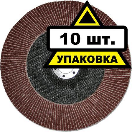 Круг Лепестковый Торцевой (КЛТ) Hitachi КЛТ 125 Х 22 Р 150 (№10) круг отрезной hitachi а24 115 х 1 2 х 22 по металлу 50шт