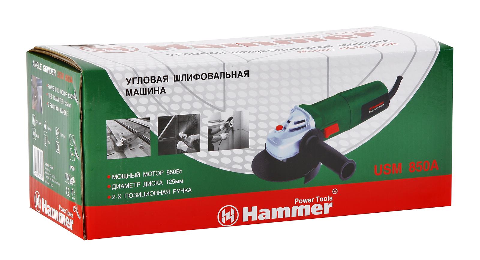 УШМ (болгарка) Hammer Usm850a