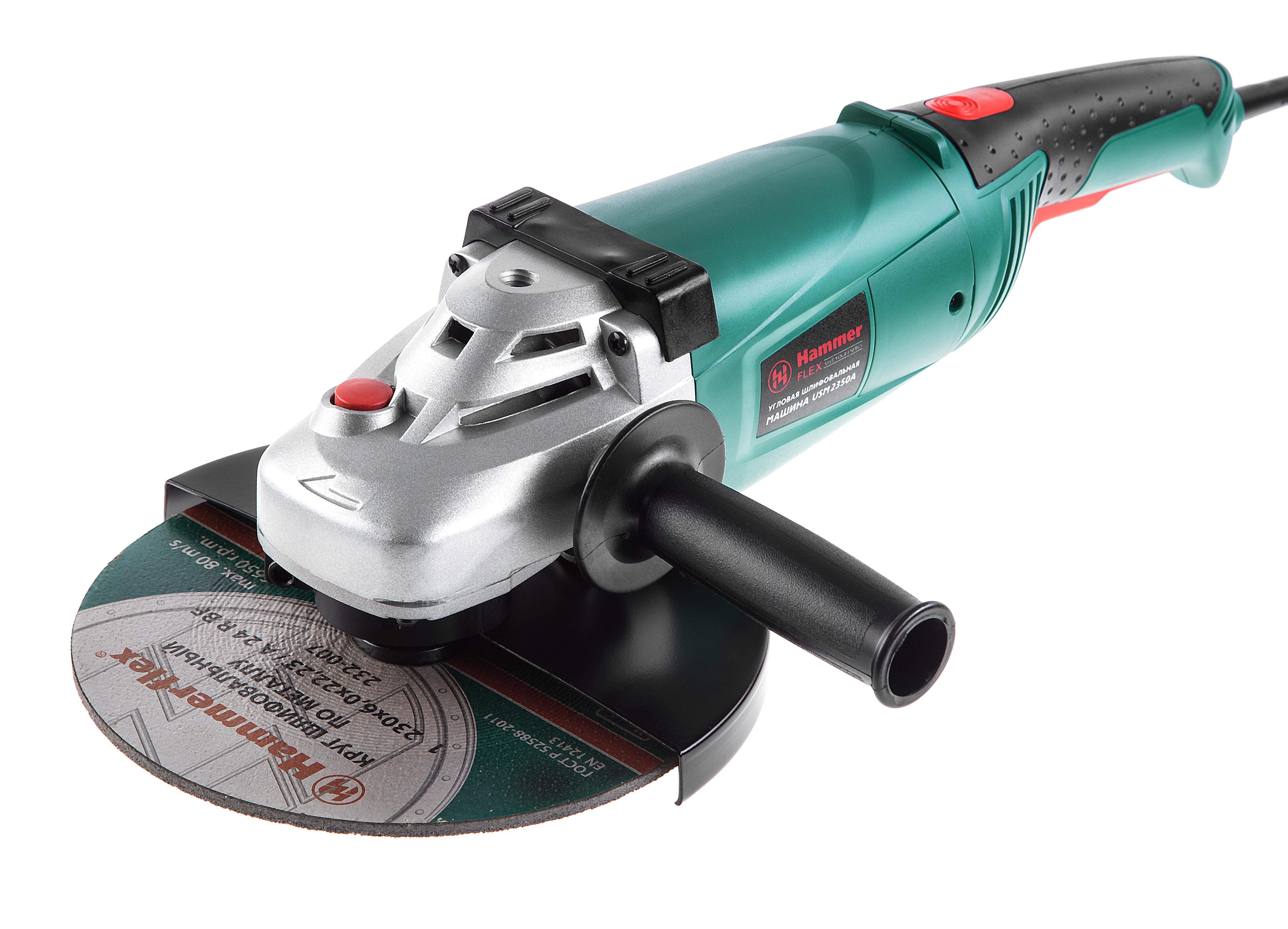 цена на УШМ (болгарка) Hammer Usm2350a