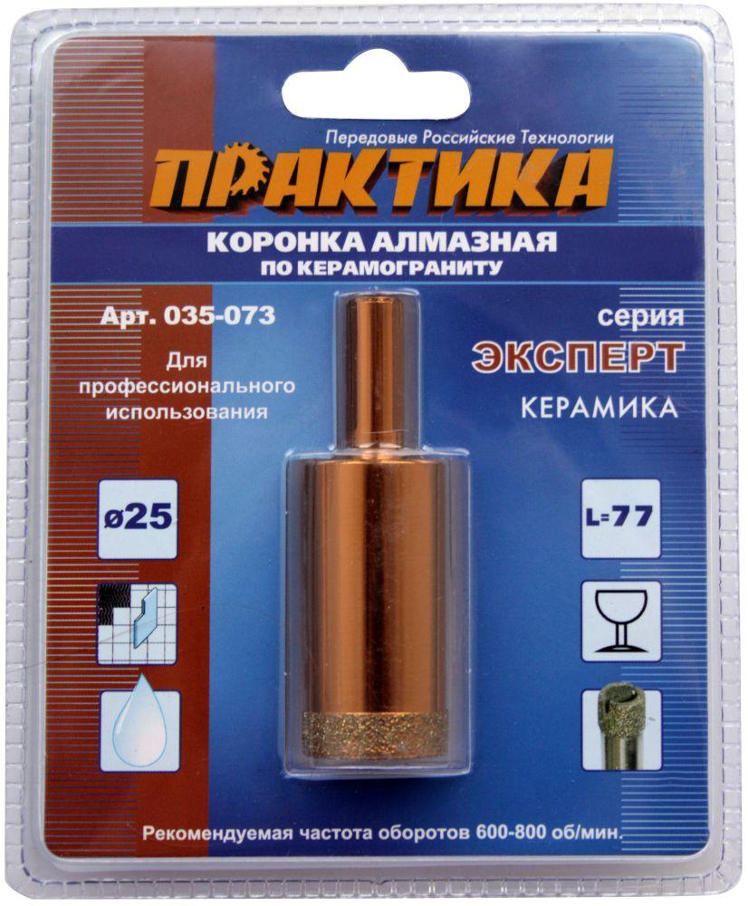 Коронка алмазная ПРАКТИКА 035-073 25мм по керамограниту цена в Москве и Питере