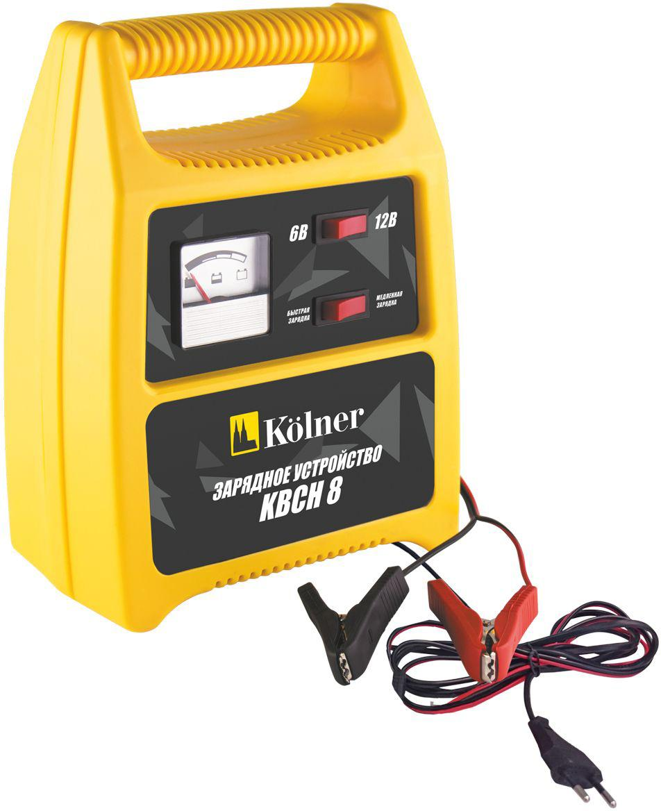 Фото - Зарядное устройство Kolner KbcН 8 зарядные устройства для телефонов
