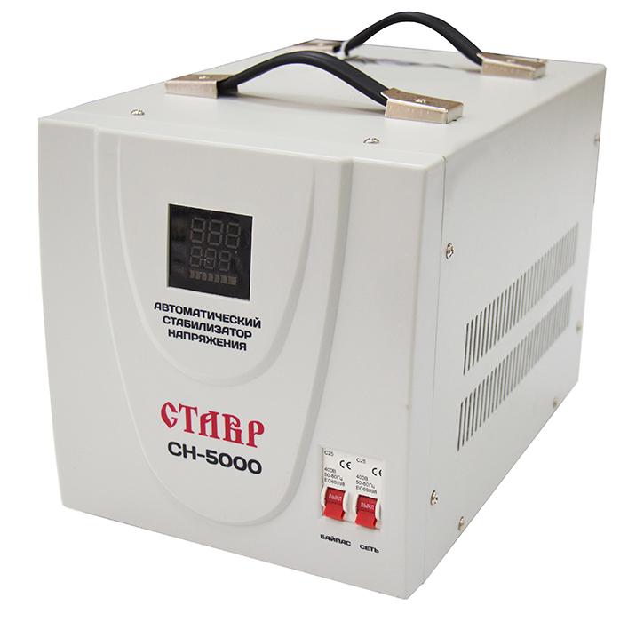 цена на Стабилизатор напряжения СТАВР СН-5000