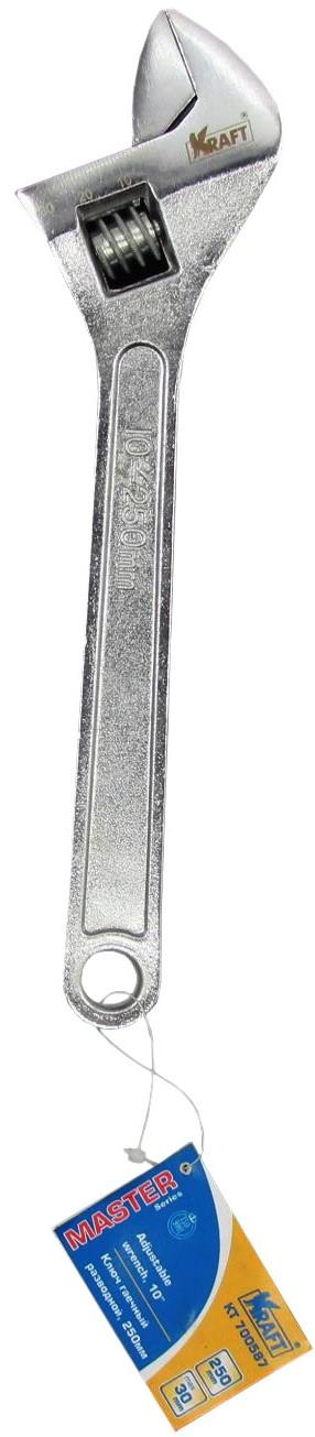 Ключ гаечный разводной Kraft КТ 700585 (0 - 20 мм) ключ гаечный комбинированный kraft кт 700512 18 мм