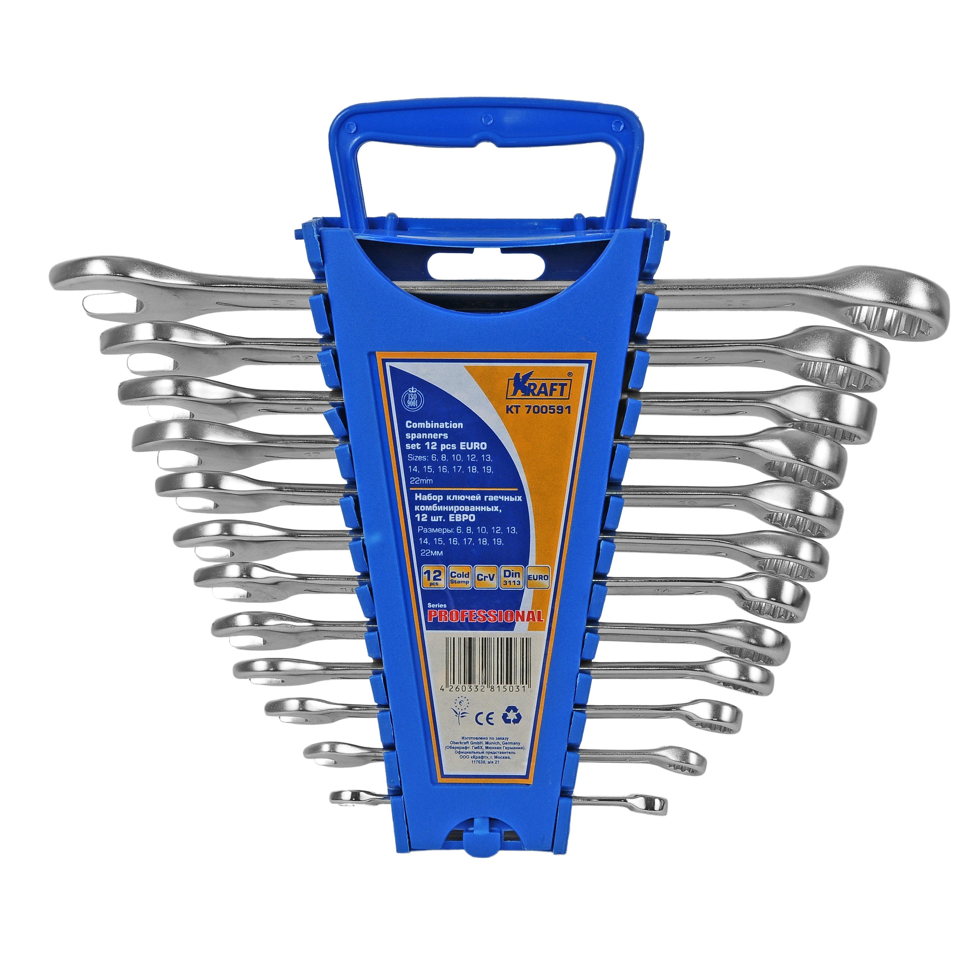 Набор ключей Kraft КТ700591 (6 - 22 мм) домкрат kraft kt 850000 2т