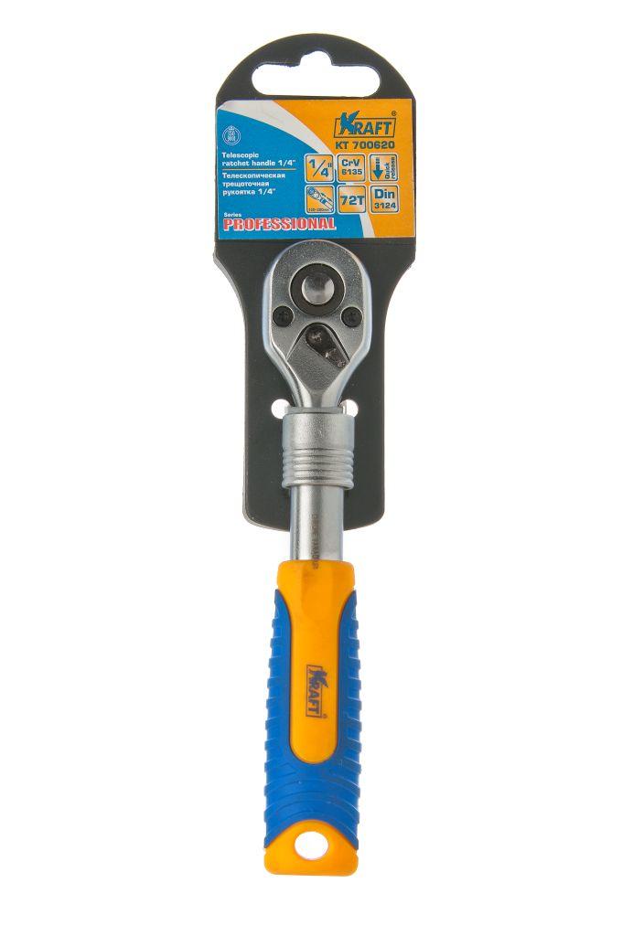 Рукоятка трещоточная Kraft КТ 700620 пассатижи kraft кт 700571