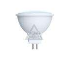 Лампа светодиодная VOLPE LED-JCDR-5W/NW/GU5.3/O 10шт