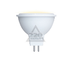 Лампа светодиодная VOLPE LED-JCDR-5W/WW/GU5.3/O 10шт