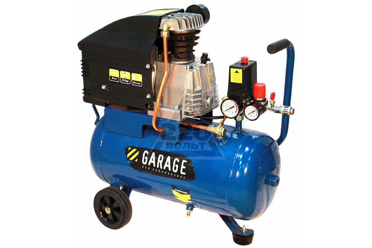 Купить бытовой компрессор в гараж изготовление железных гаражей цены