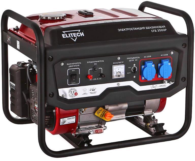 Бензиновый генератор Elitech СГБ 2500 Р генератор elitech дэс 12000 еm