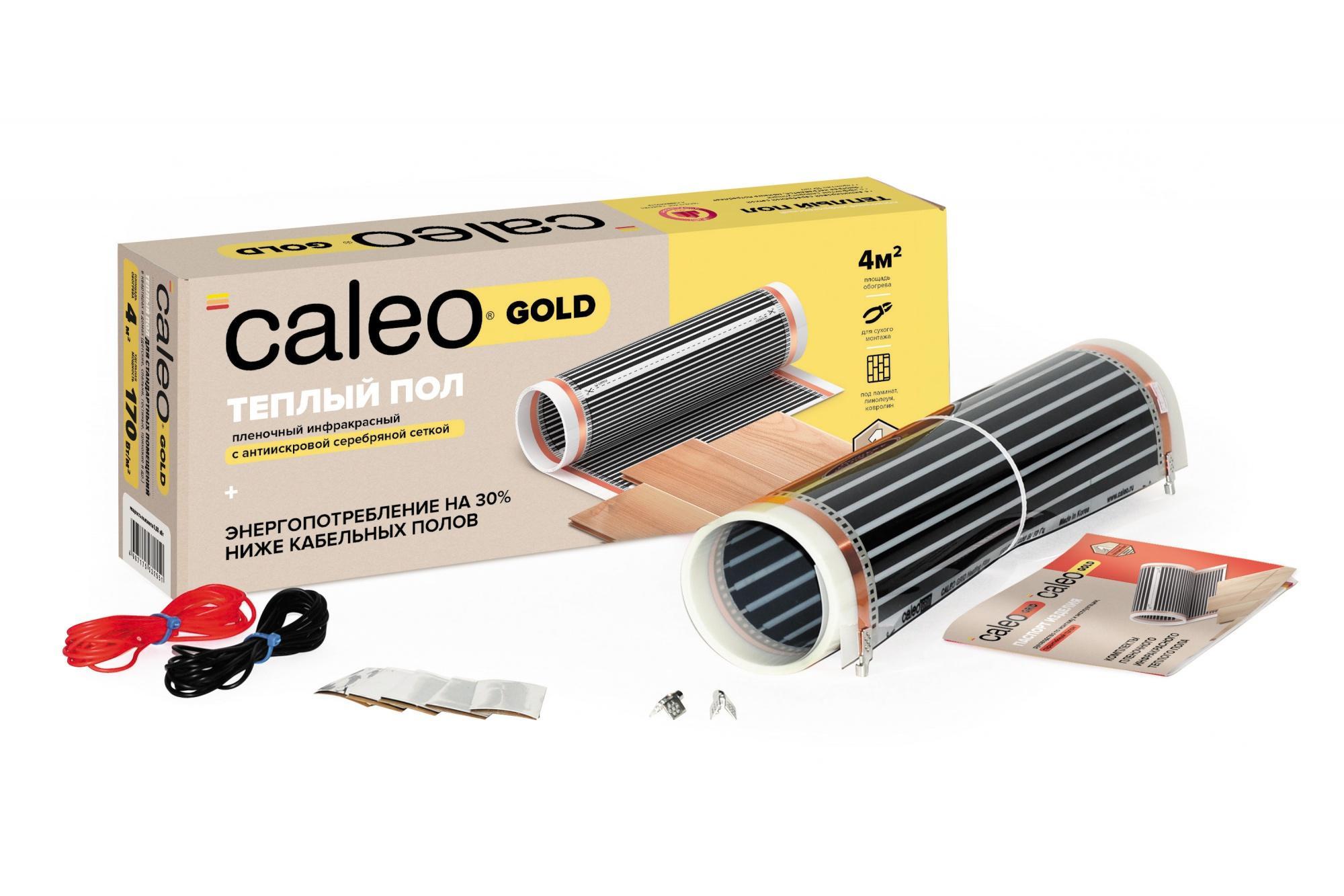 Инфракрасный теплый пол Caleo Gold 230-0,5-4,0