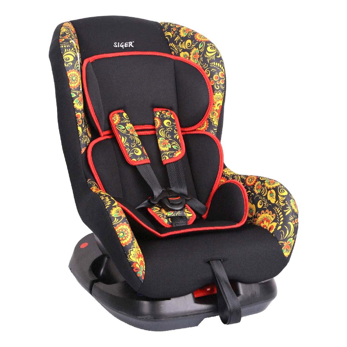 Кресло детское автомобильное SigerДетские автокресла<br>Группа: 0/1 (до 18 кг),<br>Внутренние ремни: есть,<br>Способ установки: лицом вперед,<br>Регулировка наклона спинки: есть,<br>Регулировка внутренних ремней: есть,<br>Съемный чехол: есть<br>