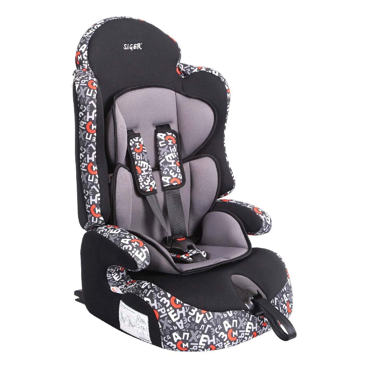 Кресло детское автомобильное SigerДетские автокресла<br>Группа: 0/1 (до 18 кг),<br>Бустер: есть,<br>Крепление Isofix: есть,<br>Внутренние ремни: есть,<br>Способ установки: лицом вперед,<br>Регулировка внутренних ремней: есть,<br>Съемный чехол: есть<br>