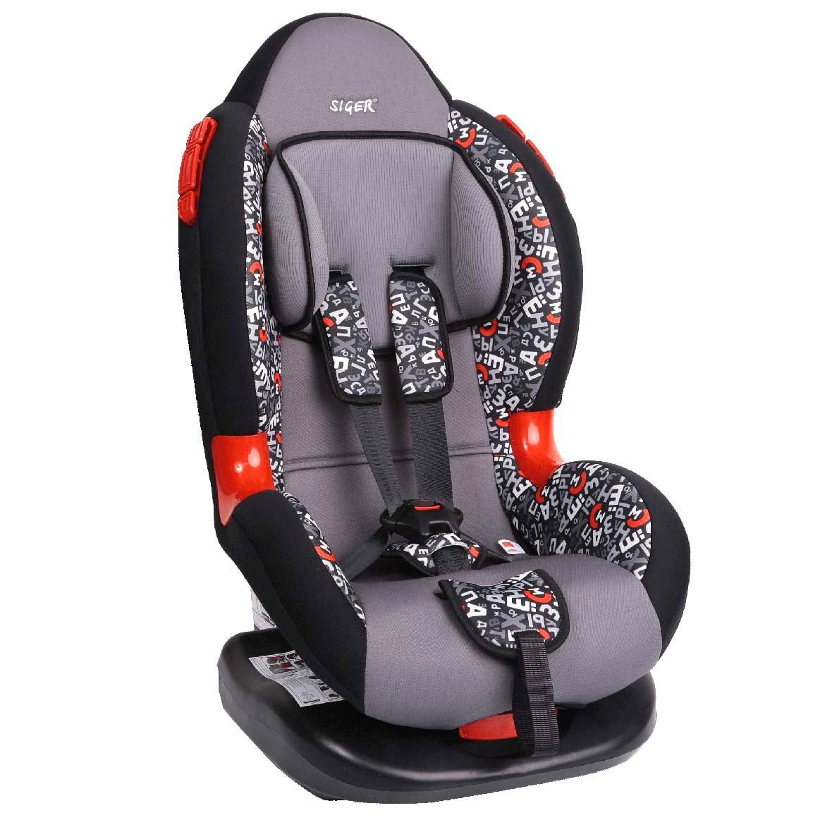 Купить Кресло детское автомобильное Siger Кокон kres0289
