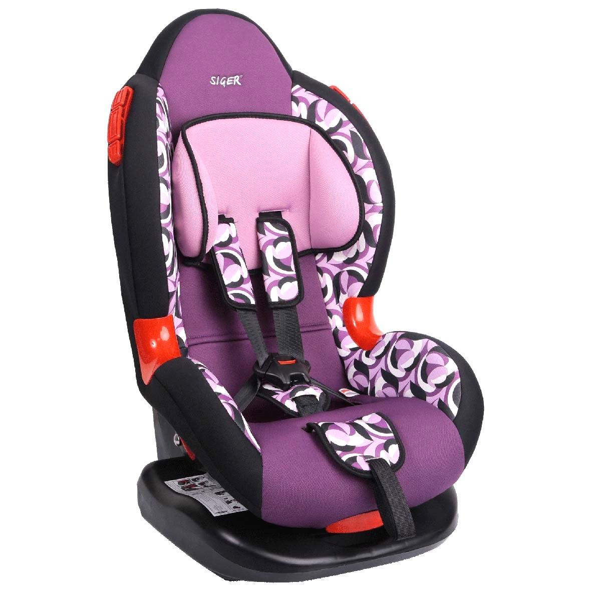 Купить Кресло детское автомобильное Siger Кокон kres0293