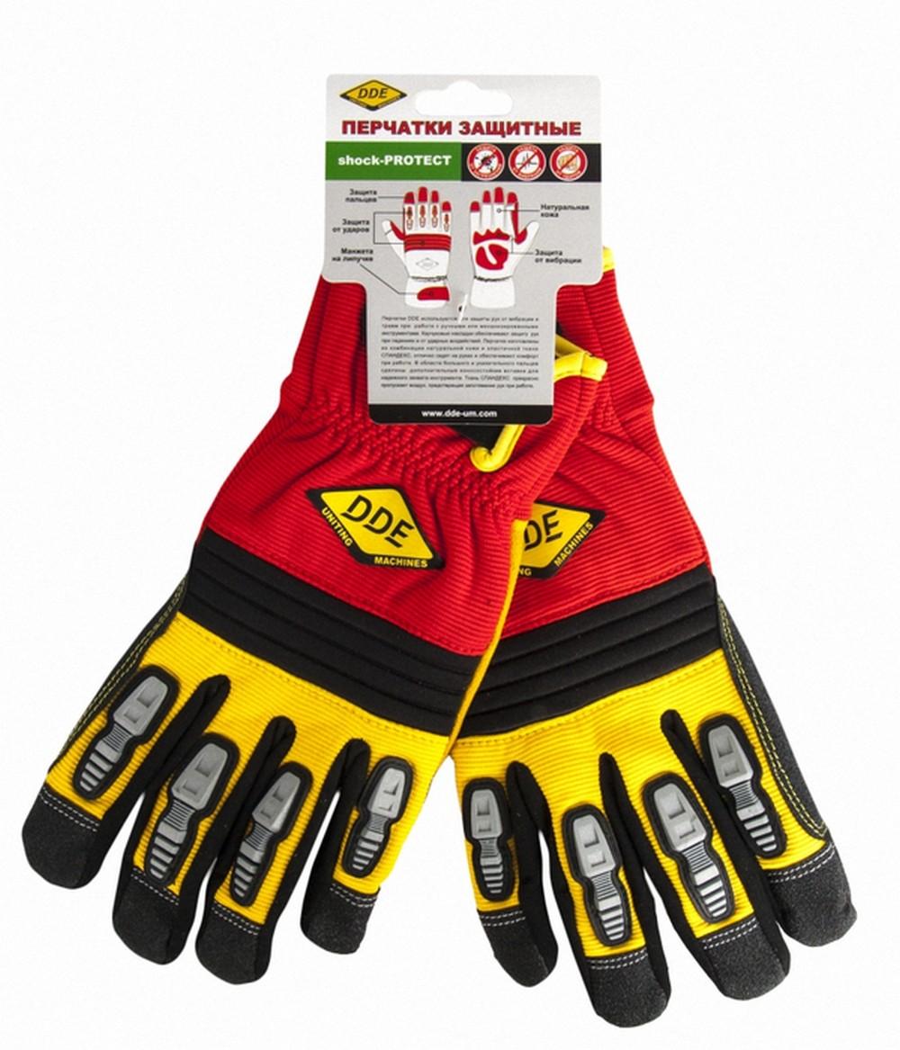 Перчатки Dde Shock-protect головка dde гм 80
