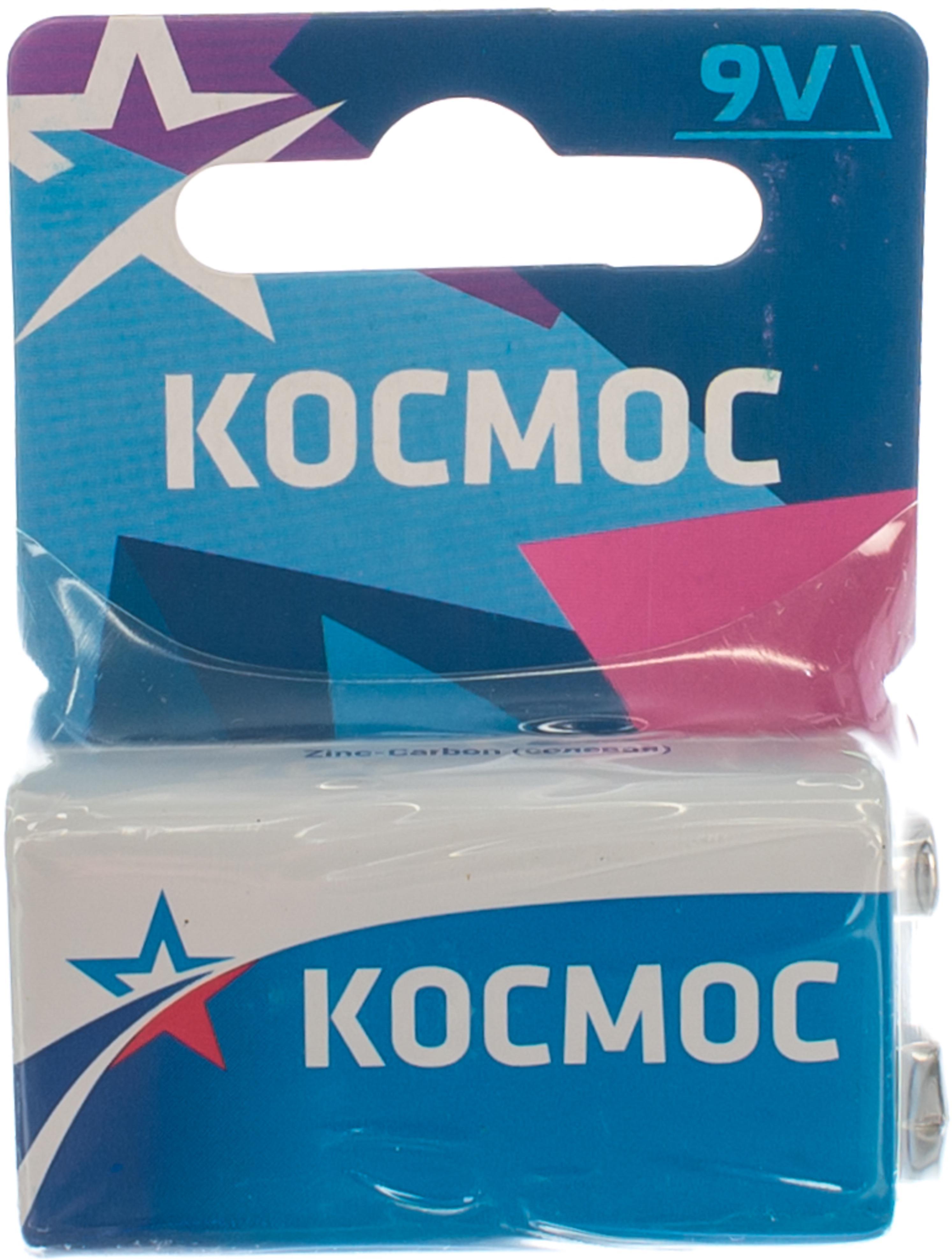 Батарейка КОСМОС Koc6f221bl koc sol111