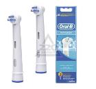 Насадка для зубной щетки ORAL-B IP17 Ortho