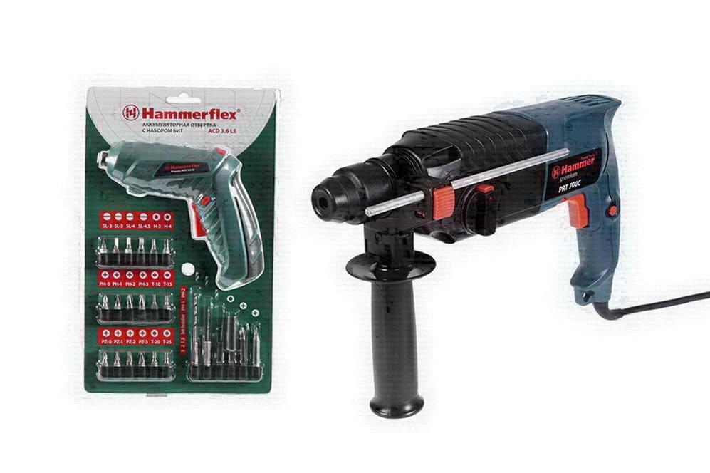 Набор: Перфоратор Hammer Prt700c premium перфоратор hammer flex prt 620 le