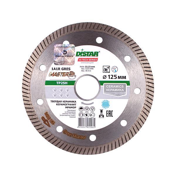 Круг алмазный Di-star 1a1r 125x1,2x8x22,23/h gres master диск алмазный diam 150х22 2мм master турбо 000160