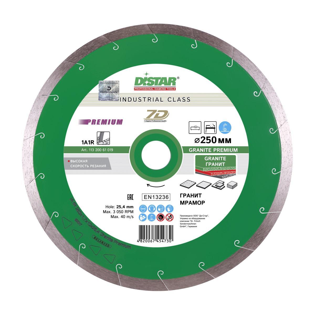 Круг алмазный Di-star 1a1r 250x1,7x10x25,4 granite premium диск алмазный турбо 200x25 4 di star