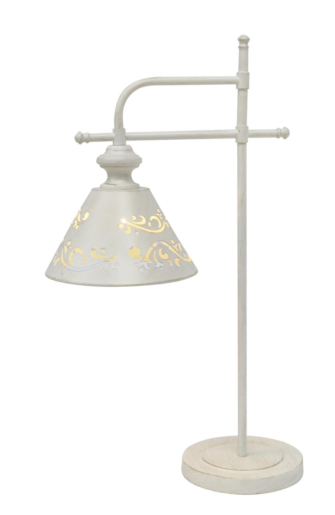 где купить Лампа настольная Arte lamp Kensington a1511lt-1wg дешево