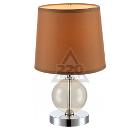 Лампа настольная GLOBO VOLCANO 21668