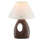Лампа настольная GLOBO SONJA 21672