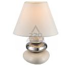 Лампа настольная GLOBO TRAVIS 21686