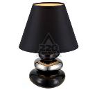 Лампа настольная GLOBO TRAVIS 21687