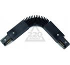 Коннектор ARTE LAMP TRACK ACCESSORIES A150006