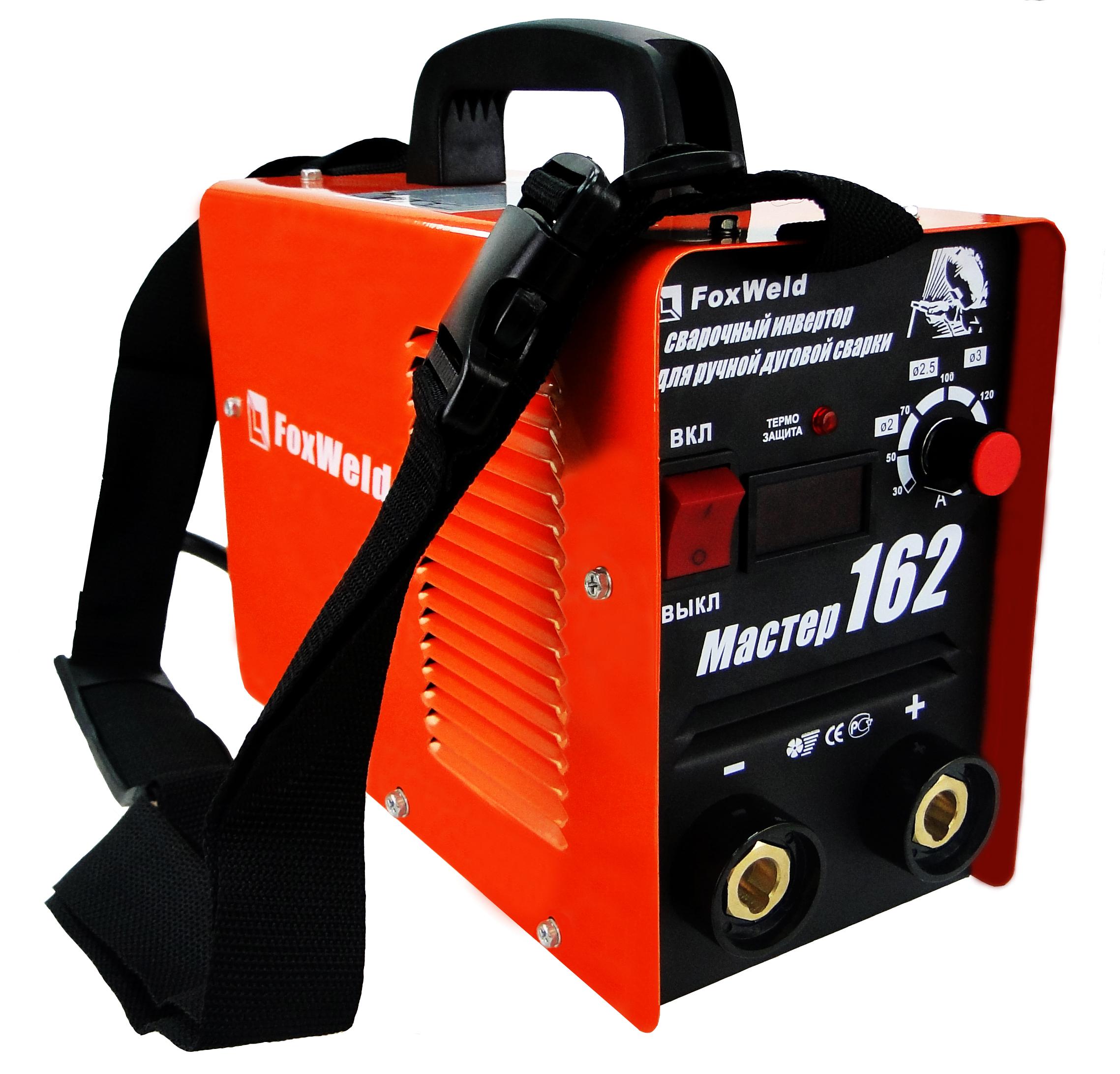 цена на Сварочный аппарат Foxweld Мастер 162