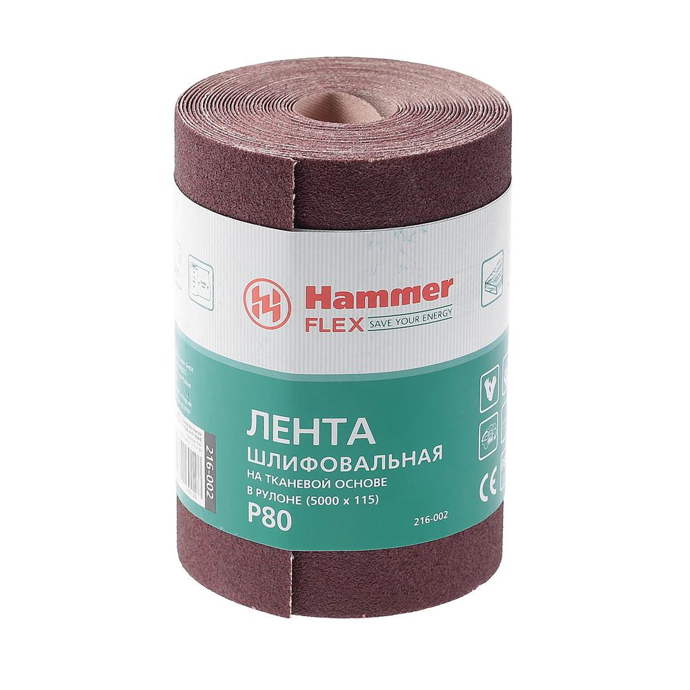 Шкурка шлифовальная в рулоне Hammer Flex 216-002 шкурка шлифовальная в рулоне hammer flex 216 004