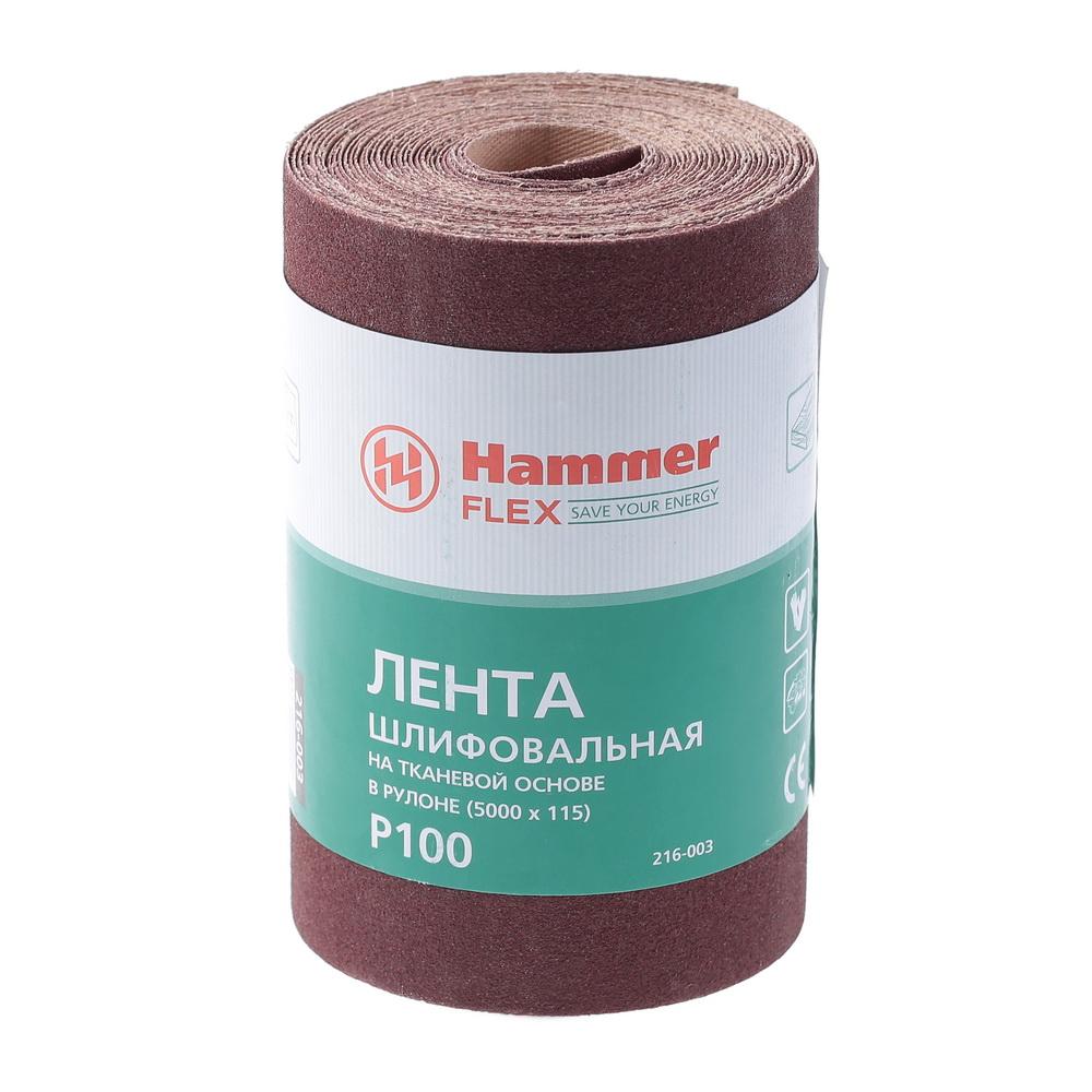 Шкурка шлифовальная в рулоне Hammer Flex 216-003