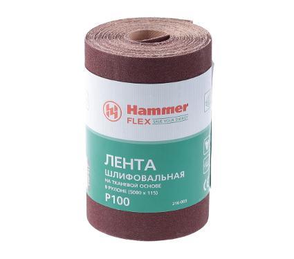 Лента шлифовальная в рулоне HAMMER Flex  216-003