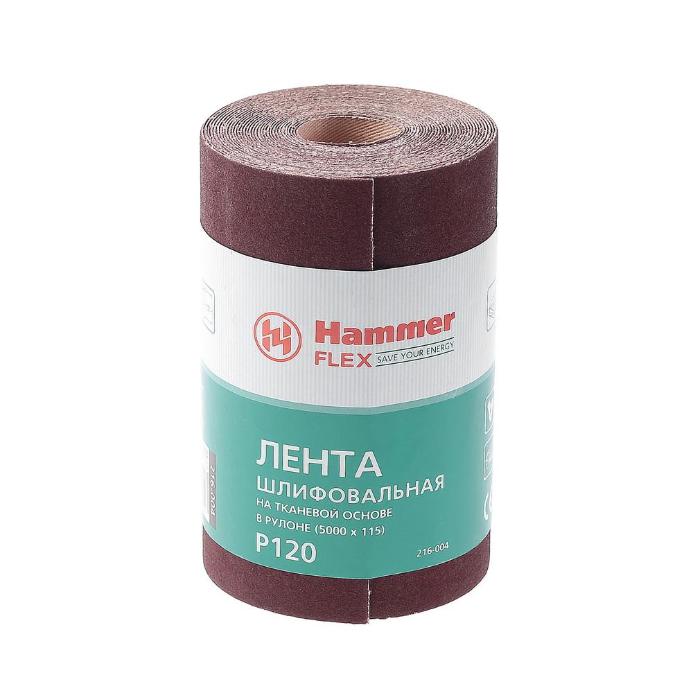 Шкурка шлифовальная в рулоне Hammer Flex 216-004 шкурка шлифовальная в рулоне hammer flex 216 003
