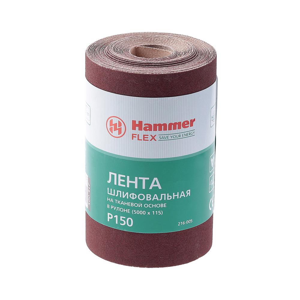 Шкурка шлифовальная в рулоне Hammer Flex 216-005 шкурка шлифовальная в рулоне hammer flex 216 003