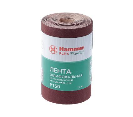 Лента шлифовальная в рулоне HAMMER Flex  216-005