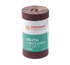 Шкурка шлифовальная в рулоне HAMMER Flex  216-006